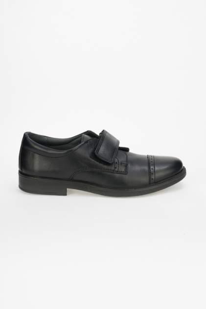 Туфли Котофей для мальчиков, цв. черный, р-р 40