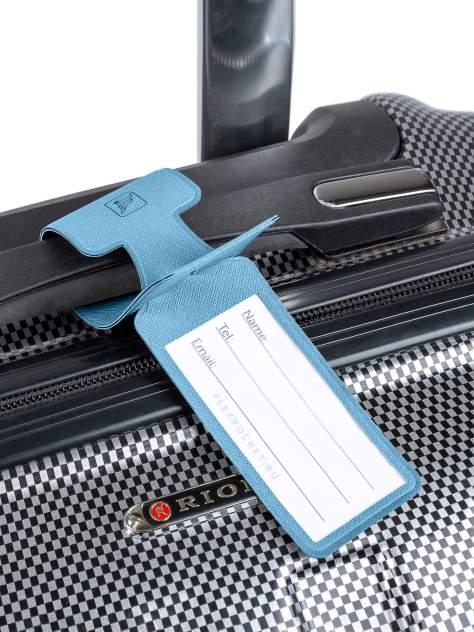 Багажная бирка начемодан / Бирка для багажа исумок всамолет Flexpocket голубая