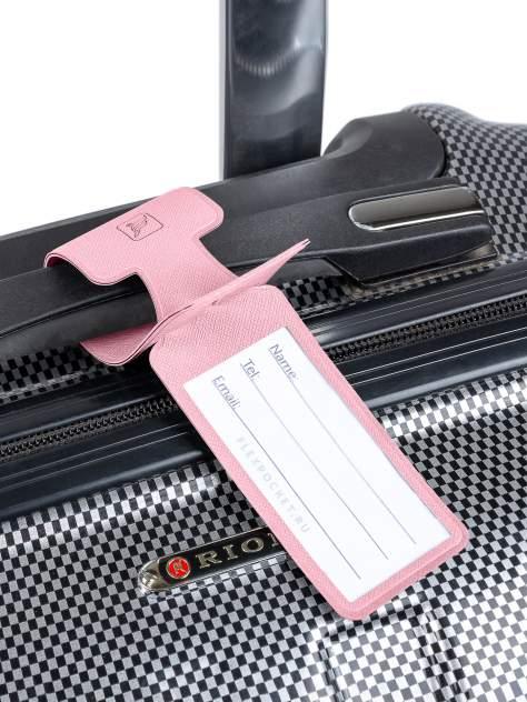 Багажная бирка начемодан / Бирка для багажа исумок всамолет Flexpocket розовая