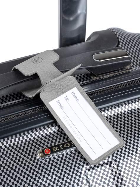 Багажная бирка начемодан / Бирка для багажа исумок всамолет Flexpocket светло-серая