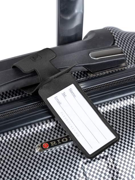 Багажная бирка начемодан / Бирка для багажа исумок всамолет Flexpocket черная