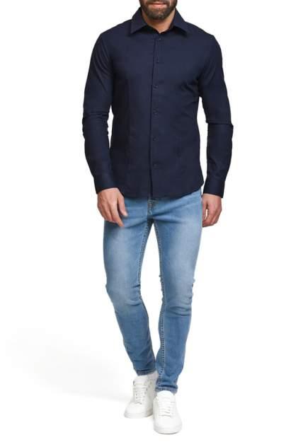 Рубашка мужская Envy Lab R005 синяя 2XL