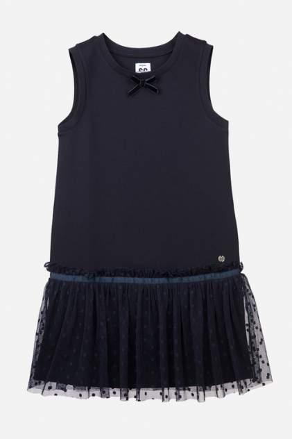 Платье детское PlayToday 22021078 Синий 122