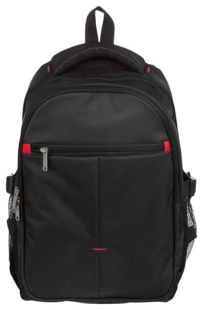 Детский рюкзак №1 School Молодежный черный
