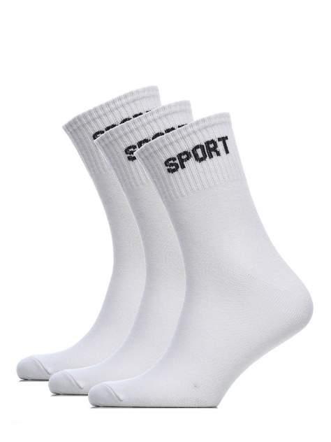 Набор носков мужских Modis M202U00297 белых 39/42