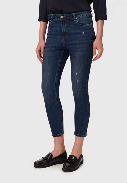 Женские джинсы  Modis M202D00096S751J, синий