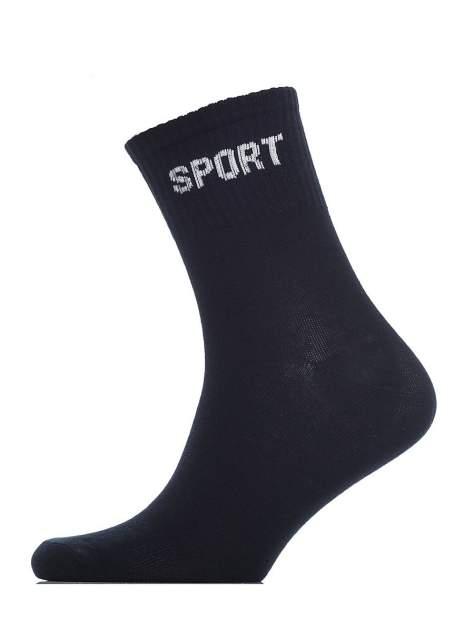 Набор носков мужских Modis M202U00297 черных 42/45
