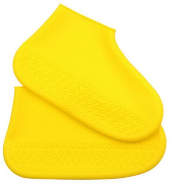 Силиконовые чехлы для обуви HagenStore желтые M (35-40)