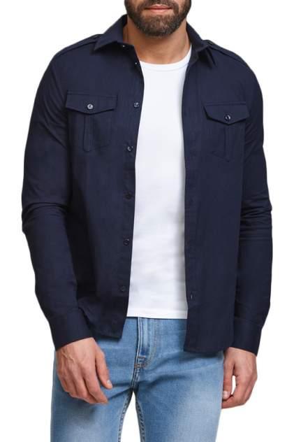 Рубашка мужская Envy Lab R23 синяя M