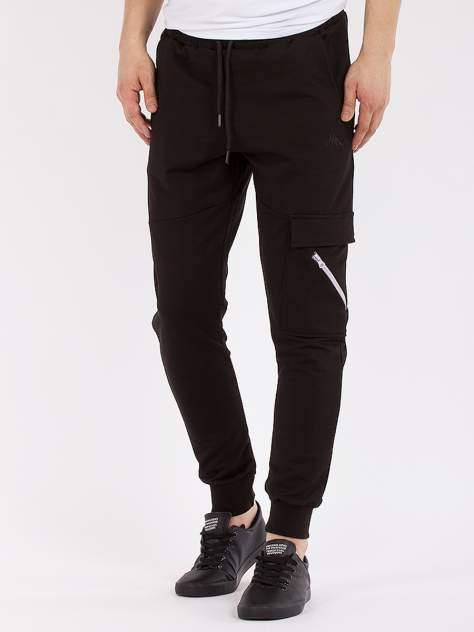 Спортивные брюки DANGER GD57000526, черный