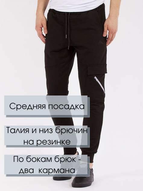 Спортивные брюки мужские DANGER GD57000526 черные 3XL