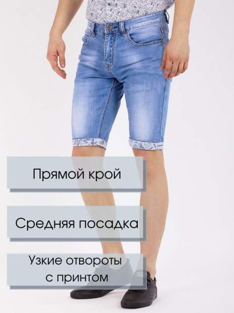 Джинсовые шорты мужские SUPER DATA GD57000519 синие 33