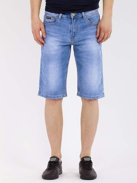 Джинсовые шорты мужские SUPER DATA GD57000520 синие 32