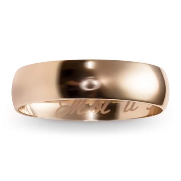 Кольцо женское Эстет 01О010165 р.21.5