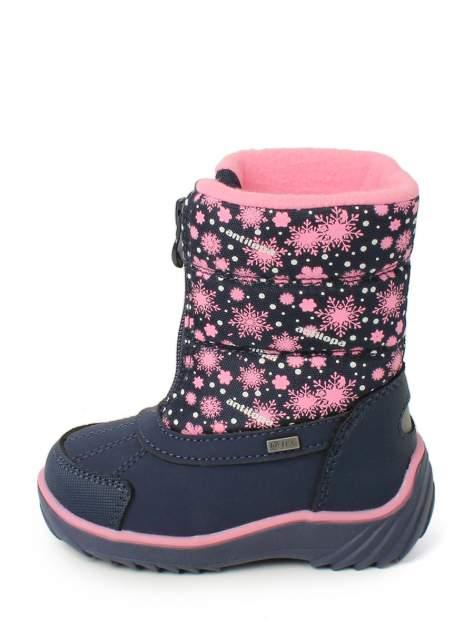 Мембранная обувь Antilopa AL 2021200 р.25