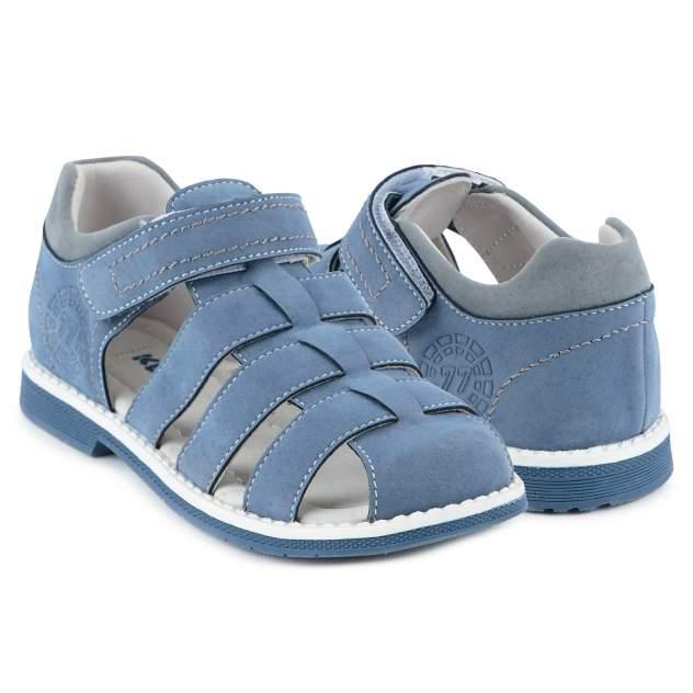 Сандалии детские Kidix, цв.голубой