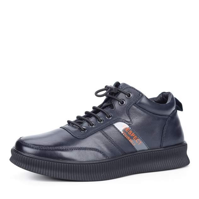 Мужские ботинки Respect 3-2-9, синий