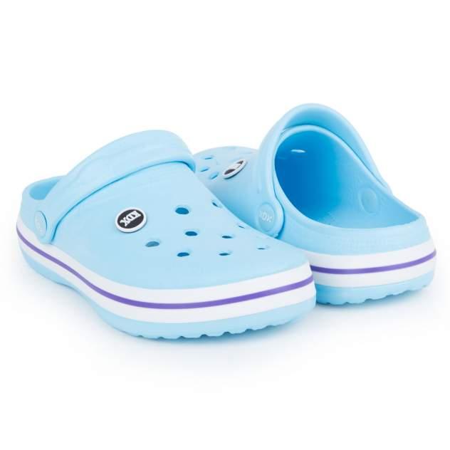 Сабо детские Kidix, цв.голубой