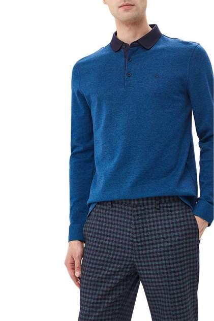 Рубашка мужская La Biali L941/218-5 синяя XL