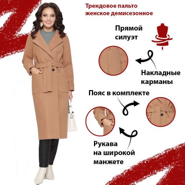 Женское пальто Миллена Шарм Планы на осень, бежевый