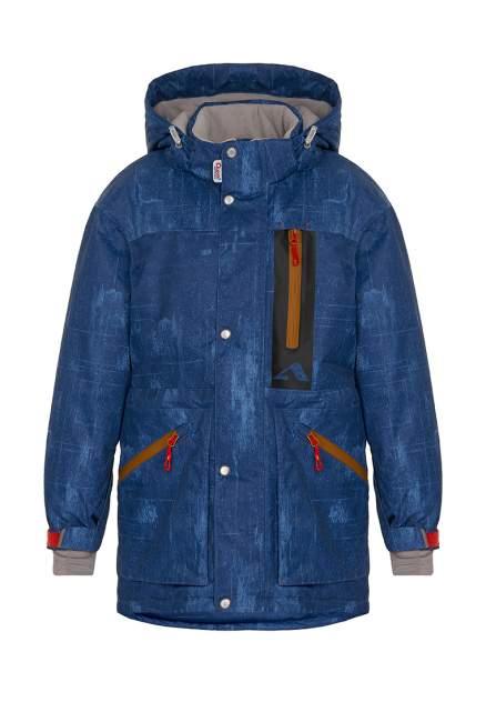Куртка для мальчика OLDOS ACTIV Дилан, р. 164