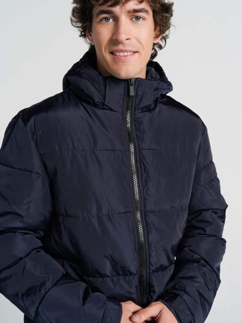 Куртка мужская ТВОЕ A6621 синяя XL