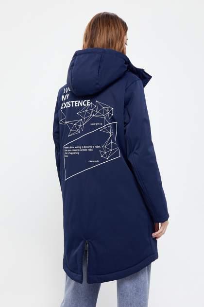 Куртка женская Finn Flare BA21-13005 синяя M