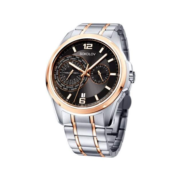 Наручные часы мужские SOKOLOV 340.76.00.000.06.02.3