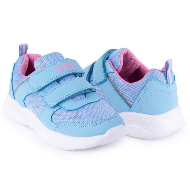 Кроссовки детские Kidix, цв.голубой