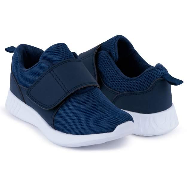 Кроссовки детские Kidix, цв.синий