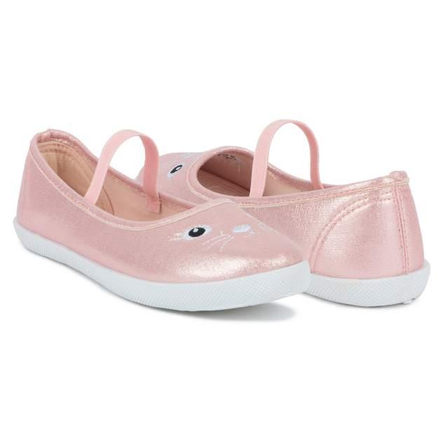 Туфли детские Kidix, цв.розовый