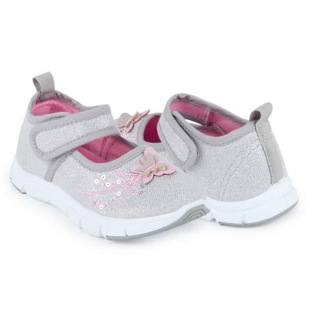 Туфли детские Kidix, цв.серебристый