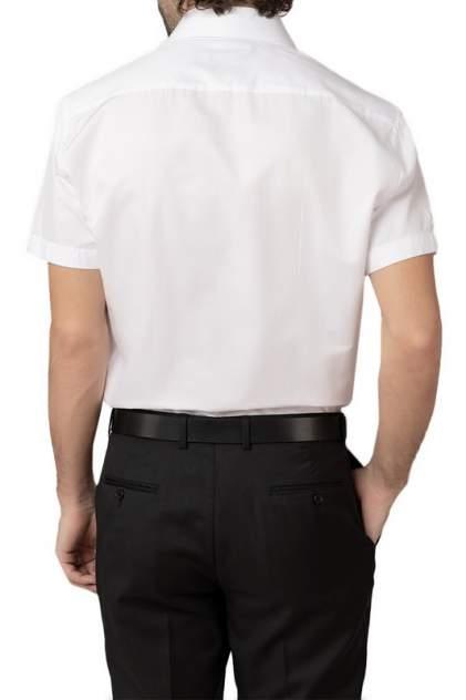Сорочка мужская HOFFSTEIN 19S-SH32RSS/01-1 белая 44 EU
