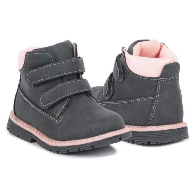 Ботинки для детей Kidix SBS21-1 grey серый 27