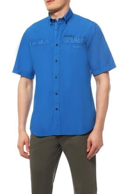 Сорочка мужская Paul & Shark P14P1505/338 синяя 43 DE