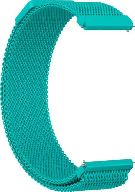 Ремешок для часов GSMIN Milanese Loop 22 для GearS3/GalaxyWatch(46mm) Мятный