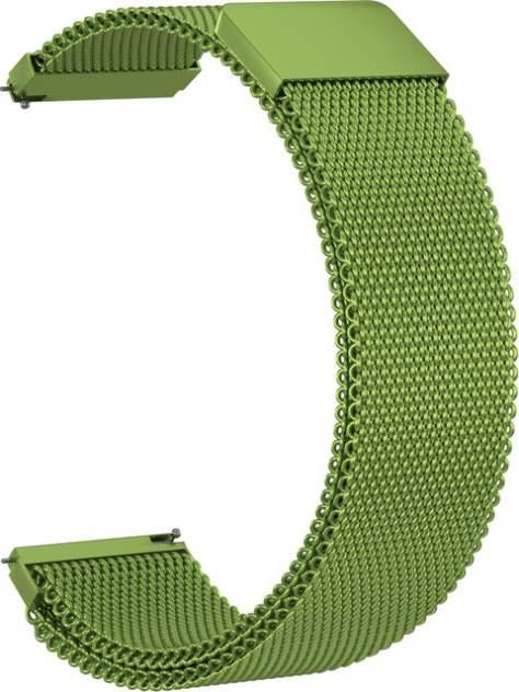 Ремешок для часов GSMIN Milanese Loop 22 для GearS3/GalaxyWatch(46mm) Оливковый