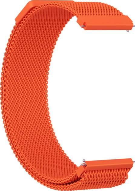 Ремешок для часов GSMIN Milanese Loop 22 для GearS3/GalaxyWatch(46mm) Оранжевый