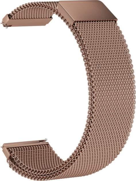 Ремешок для часов GSMIN Milanese Loop 22 для GearS3/GalaxyWatch(46mm) Розовое золото