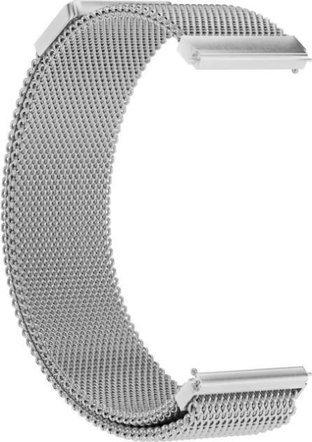 Ремешок для часов GSMIN Milanese Loop 22 для GearS3/GalaxyWatch(46mm) Серебристый