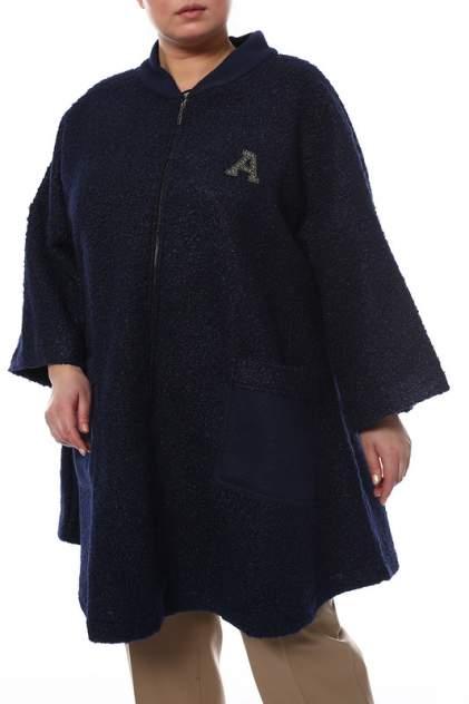 Пальто женское ARTESSA PL20123DBL05 синее 60-62