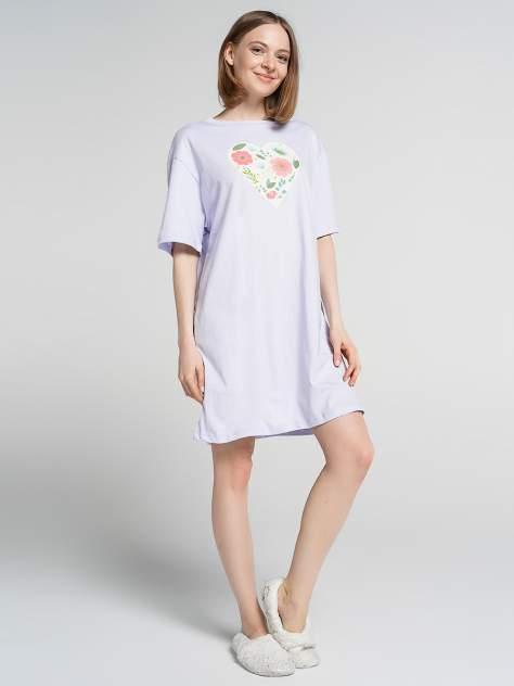 Пижама женская ТВОЕ 79594 голубая M