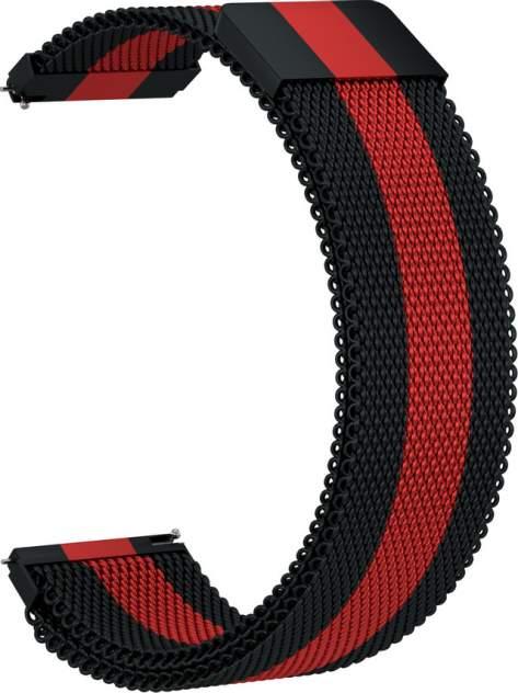 Ремешок для часов GSMIN Milanese Loop 22 для GearS3/GalaxyWatch(46mm) Черно-красный
