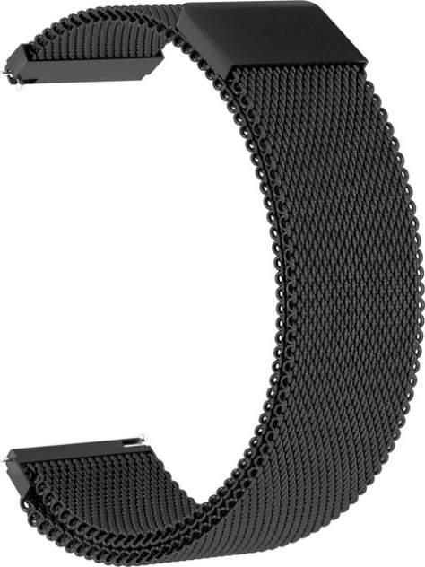 Ремешок для часов GSMIN Milanese Loop 22 для GearS3/GalaxyWatch(46mm) Черный