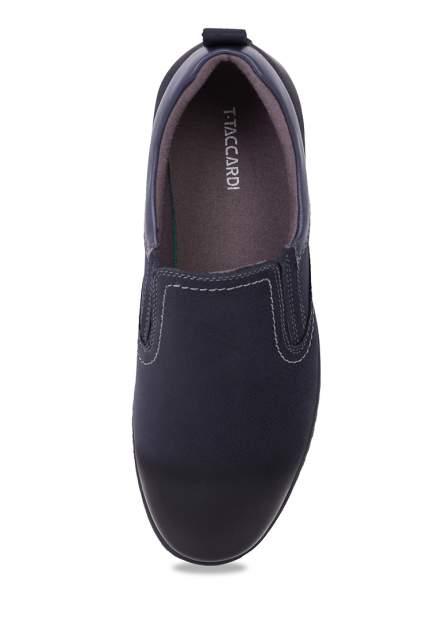 Туфли детские T.Taccardi, цв. синий р.36