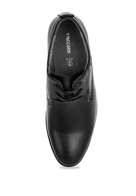 Туфли детские T.Taccardi, цв. черный р.38
