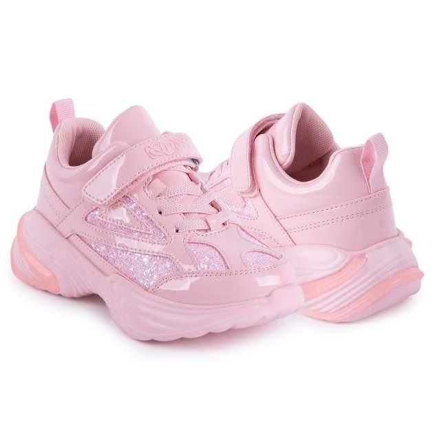 Кроссовки детские Kidix, цв.розовый