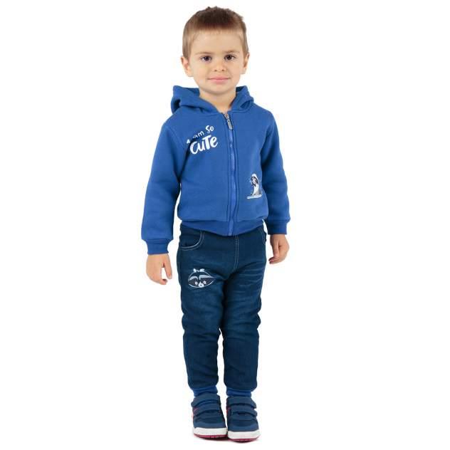 Комплект одежды Fun Time, цв. синий