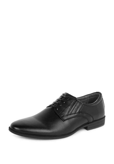 Туфли детские T.Taccardi, цв. черный р.39