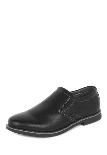 Туфли детские T.Taccardi, цв. черный р.30